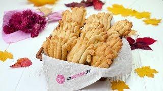 Печенье «Хризантемы» - Рецепты от Со Вкусом