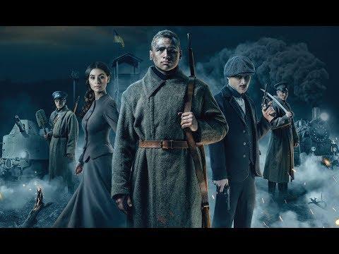 трейлер Крути 1918 (2018) українською