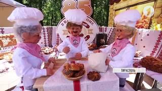 #КЭБ_Итоги. Без комментариев. Ярмарка «Покупай Приднестровское!»