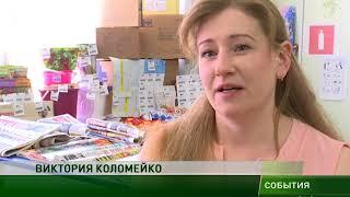 В Брянской области идет программа по переселению наших соотечественников из стран бывшего СССР 13 06