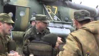 """ROSN UFSB """"Kasatka"""" Murmansk"""