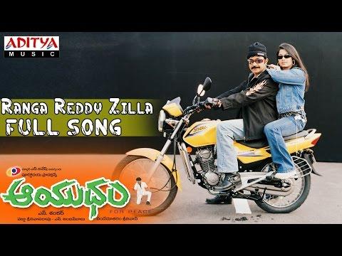 Aayudham Movie || Ranga Reddy Zilla Full Song || Rajashekar, Sangeetha, Gurlin Chopra