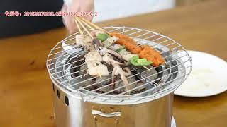 난로 화로대 우드 나무 스토브 바베큐 이중연소 미니 드…