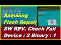 How To Repair SW REV CHECK FAIL DEVICE 2 BINARY 1 100 Done mp3