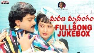 Marana Mrudangam (మరణ మృదంగం ) Full Songs ♫ Jukebox ♫ Chiranjeevi, Radha,Suhasi