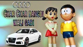 Nobita & Shizuka   Char bangdi vali gadi   no.1 Gujarati song 2017   New animated song  