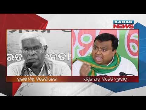 Dharmendra Pradhan Don't Wants Development Of Odisha: Sasmit Patra Response To Prakash Mishra