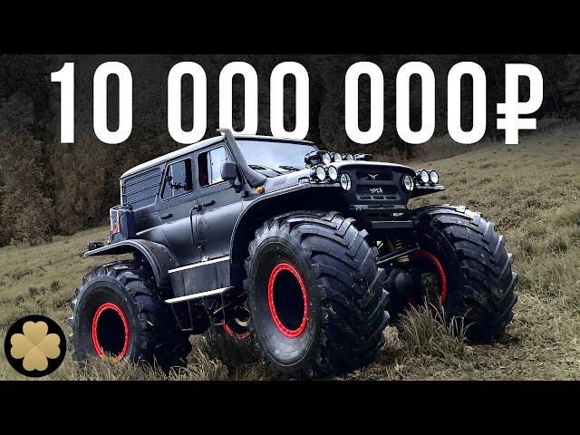 Самый дорогой УАЗ - проедет везде! Гигантский «Ермак» за 10 млн!