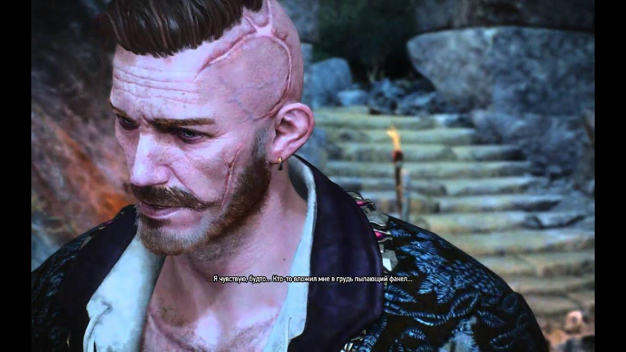 The caretaker) — чудовище в игре ведьмак 3: дикая охота. Ключник. Меню игры, которое появляется после загрузки дополнения «каменные сердца».