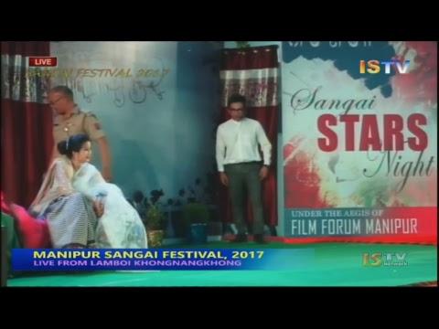 SANGAI STARS NIGHT FESTIVAL -2017 LAMBOIKHONGNANGKHONG LIVE