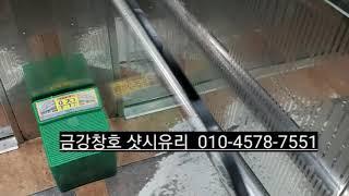 울산동구 동부아파트 식…