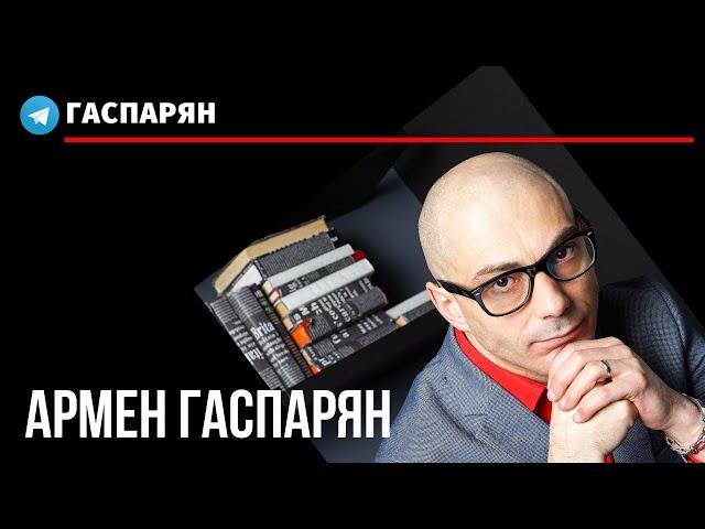 Планы Киева, боль Тихановской, эстонское копье и лекарства для Мишико