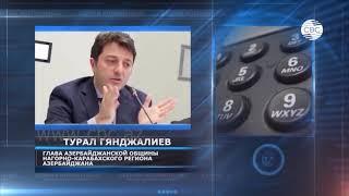 Председатель азербайджанской общины Нагорного Карабаха ответил «главе» марионеточного режима