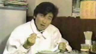 ウソップランド - 押しかけCM「中華料理東華園」