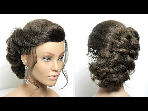 Elegant Wedding Prom Updo For Long Hair