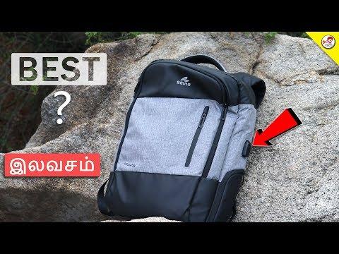 BEST Gadget Backpack ? + Giveaway | Seute...