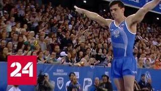 Россия отличилась на ЧЕ по спортивной гимнастике