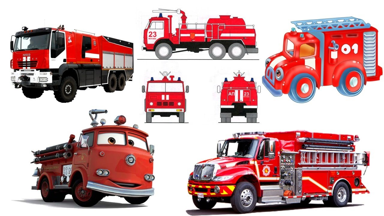 Мультики про машинки для мальчиков. Пожарна машина. Учим ...