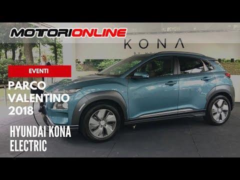 Parco Valentino 2018 | Hyundai Kona Electric