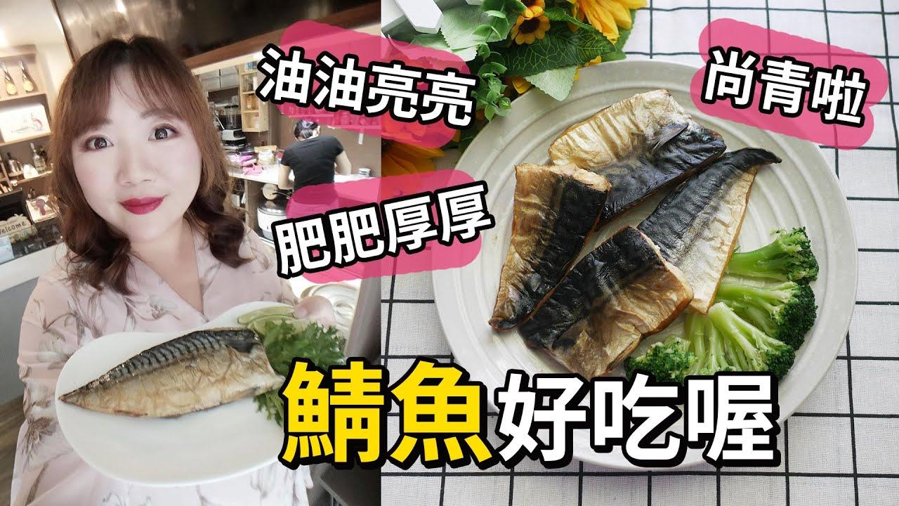副 魚 菜 料理