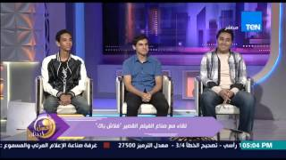 """عسل أبيض - ياسر عمرو وأيمن حسام يتحدثون عن أدورهم فى الفيلم القصير""""فلاش باك"""""""