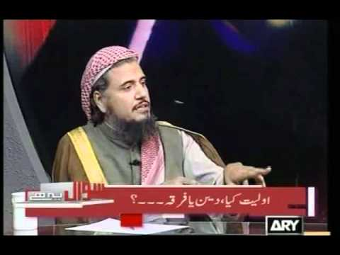 Sawal Yeh Hey 17 Dec 2010 Part 1 What is more important Islam or Firqa?