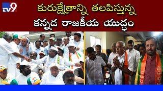 TV9 Rajinikanth analysis on SC judgement || Karnataka govt formation - TV9