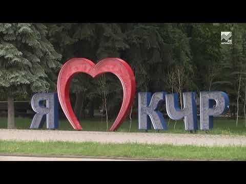 Юрий Чайка и Рашид Темрезов обсудили эпидобстановку в Карачаево-Черкесии