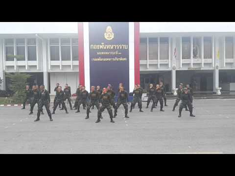 ทหารเต้น หนุ่มฟ้อ หล่อเฟี้ยว