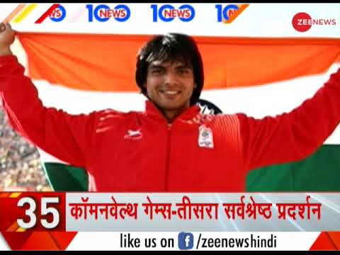 Headlines: 21st Commonwealth Games: India at the third spot, winning 66 medals