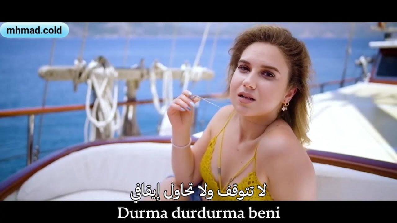 أغنية تركية راقصة وحماسية (ايجي موماي - مجرة) مترجمة للعربية Ece Mumay - Galaksi