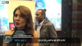 مصر العربية | نجلاء بدر: اقتناع داوود عبد السيد بي قدرة غير عادية