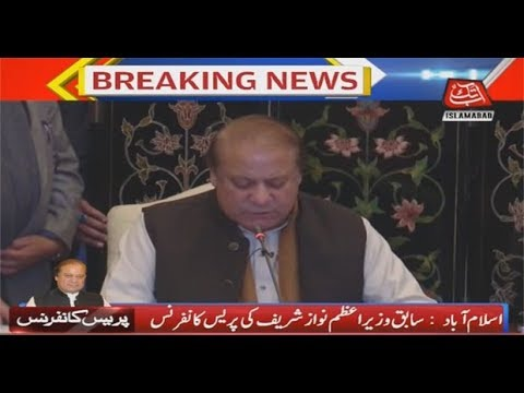 Islamabad: EX PM Nawaz Sharif Addresses Press Conference