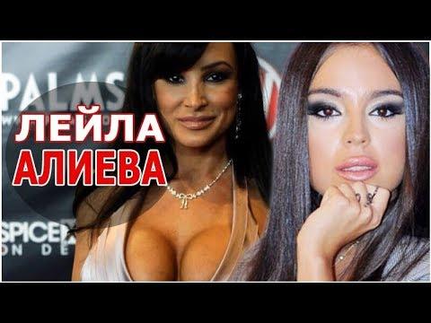 Дочь Алиева опозорилась из-за полуголых фотографии