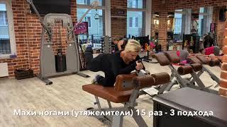 Денежная Тренировка| Упражнения для похудения| Энергия Денег по-женски!