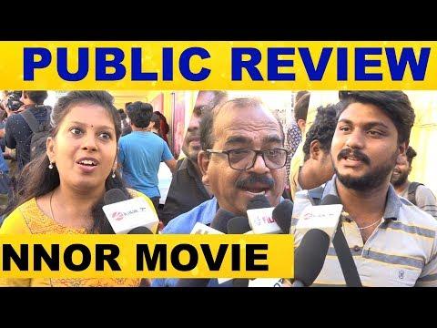Nenjamundu Nermaiyundu Odu Raja Movie Public Review | FDFS | Sivakarthikeyan | Rio | RJ Vignesh |