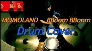 MOMOLAND (모모랜드) _ BBoom BBoom (뿜뿜) [Drum Cover By RHEE SIWOO] 드럼커버 이시우