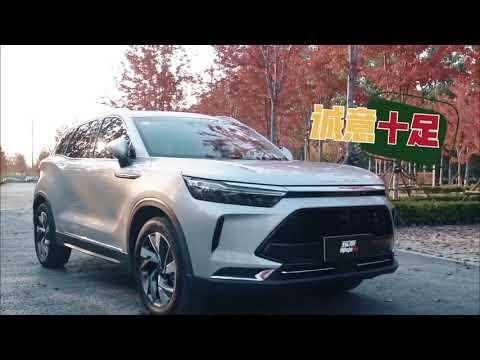 """BEIJING X7 Đánh giá xe Baic Beijing X7 2021: Có gì mà khiến người Việt """"cuồng"""" đến vậy?"""
