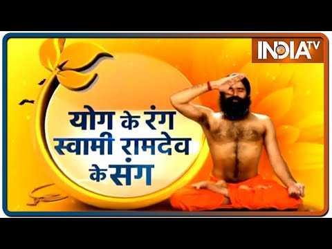 पेट खराब तो बढ़ेगा कोरोना का खतरा...Swami Ramdev से जानिए पेट को सेट करने की योग थेरेपी