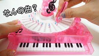 オルゴールが作れるおもちゃ  メロディーナ♡ つくって奏でるオルゴール♪【 こうじょうちょー 】 thumbnail