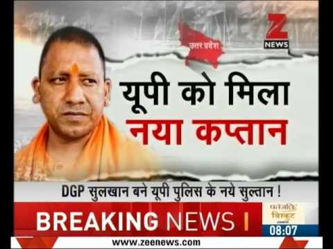 Yogi govt changed the DGP of U.P