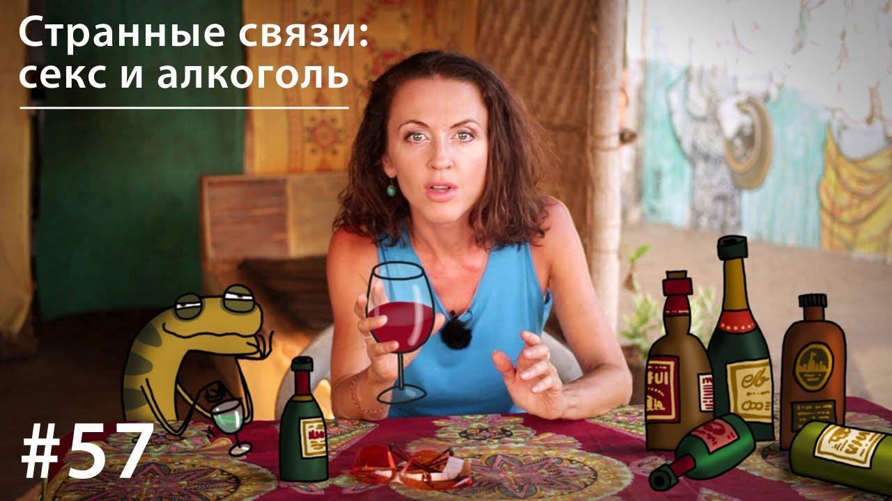 Секс по пьяне в 10 лет видео