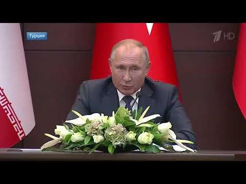 В.В.Путин цитирует Коран
