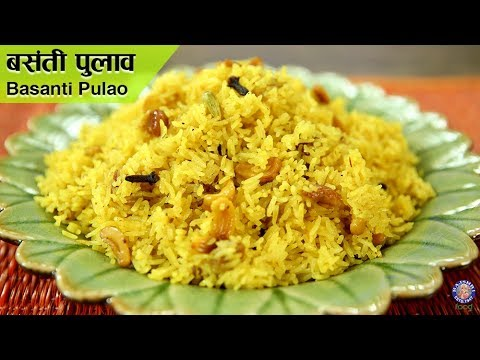 Basanti Pulao | Durga Puja Special | Traditional Bengali Pulao Recipe | Sweet Yellow Rice | Varun