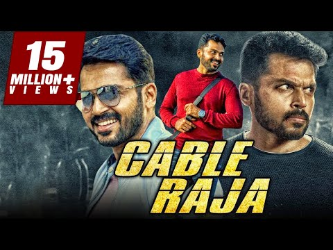 Cable Raja Tamil Hindi Dubbed Movie Full Movie | Karthi, Kaj
