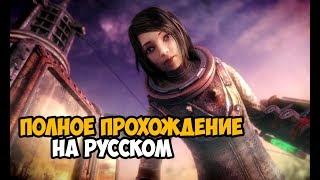 видео Полное прохождение игры BioShock 2