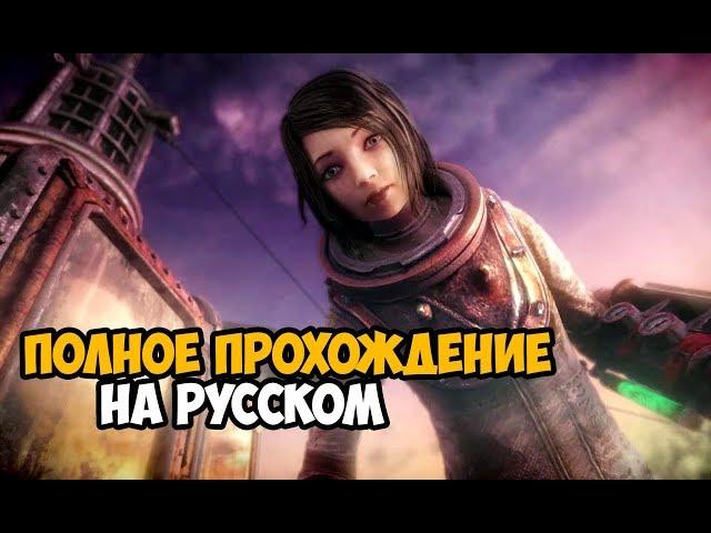 BioShock 2: Remastered (видео)