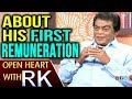 Senior Actor Jeeva About His First Remuneration | Open Heart With RK | ABN Telugu