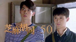 芝麻胡同-50-memories-of-peking-50-何冰-王鷗-劉蓓等主演