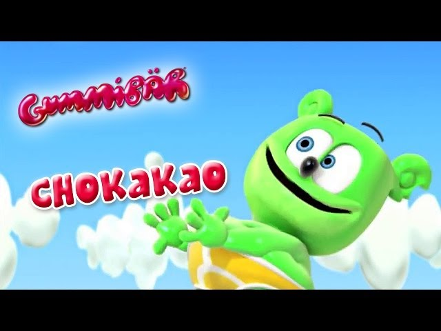 Gummibär - CHO KA KA O - French music video Travel Video